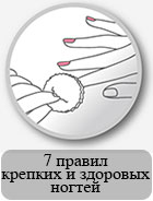 Дизайн коротких ногтей 2018 180 фото новинок дизайна